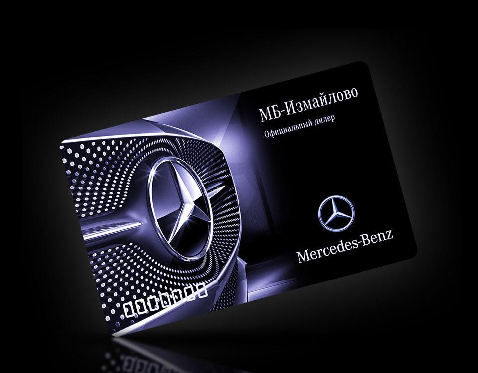 Дизайн сервисной карты для Mercedes-Benz