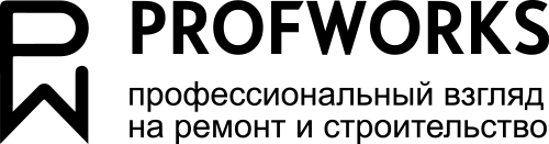 Нейминг и логотип компании «PROFWORKS»