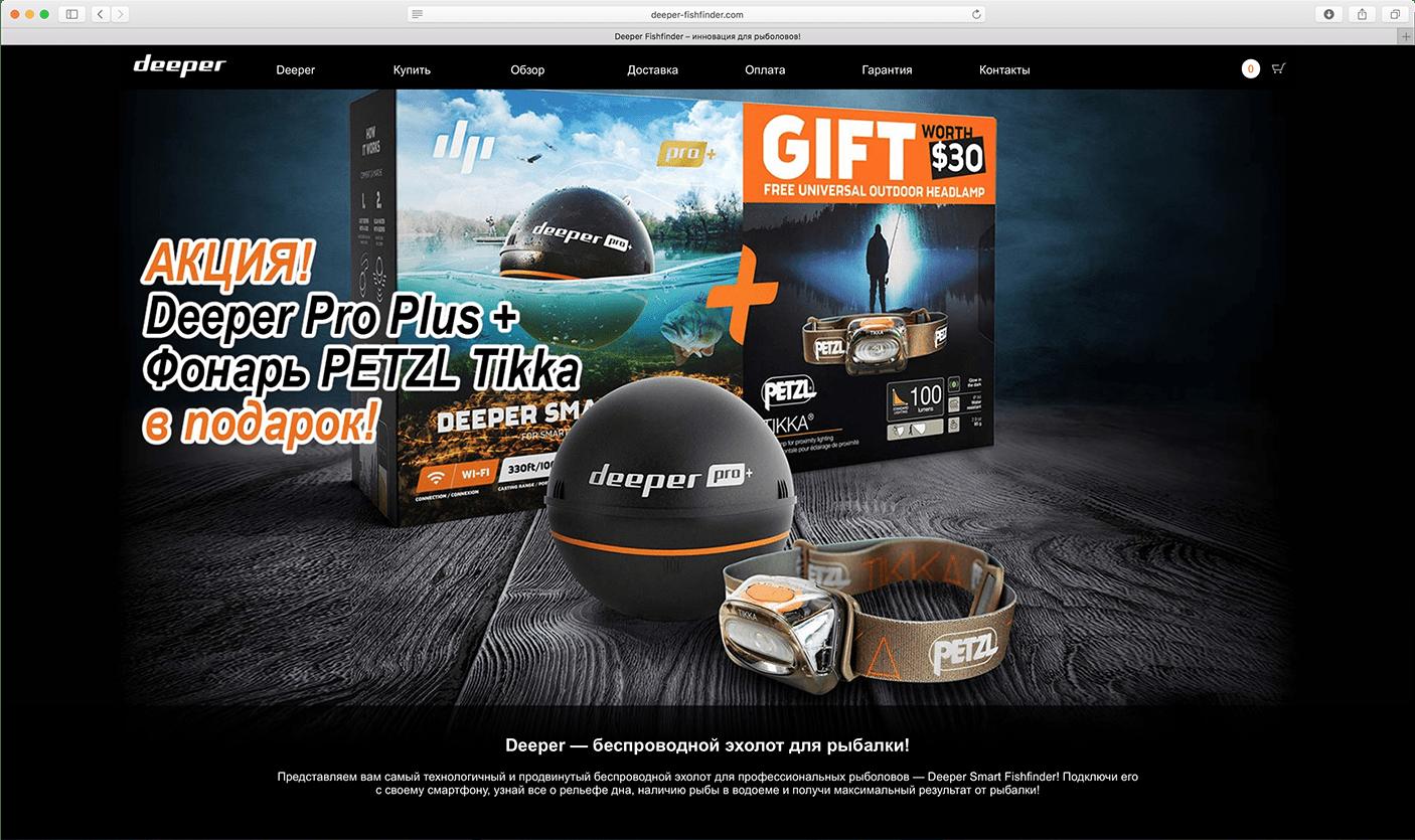 Интернет-магазин Deeper Fishfinder