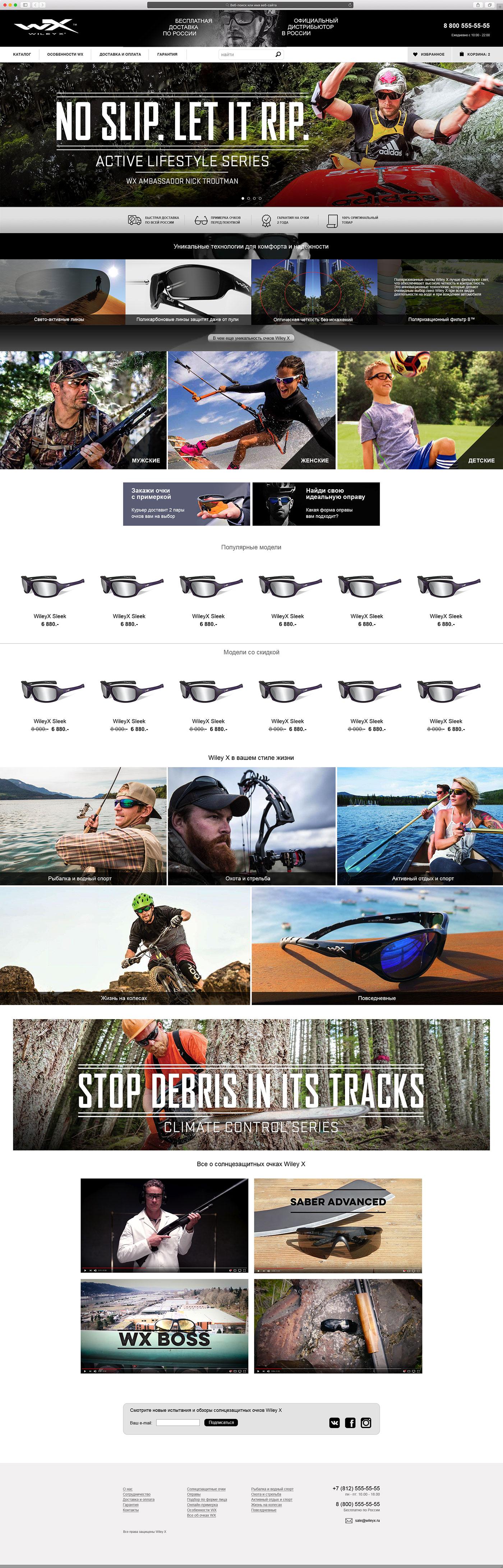 Дизайн интернет-магазина очков «Wiley X»
