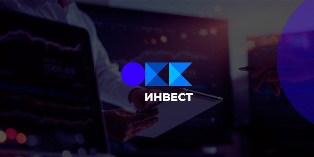 Логотип компании «ОКК-ИНВЕСТ»